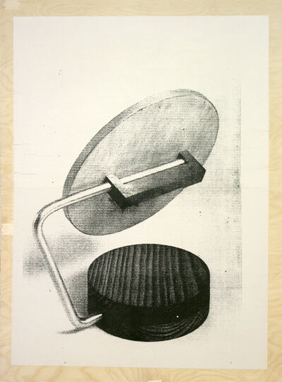 George-Henry Longly, 'Natural Phenomena (Mirror)', 2007