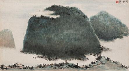 Wong Po-yeh, 'Ngong Ping (Leaf 2 of Album of Hong Kong Sketches)', 1958