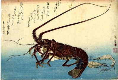 Utagawa Hiroshige (Andō Hiroshige), 'Crayfish, Two Shrimp and Poetry'