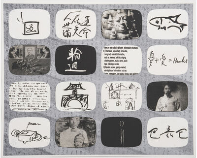 Nam June Paik, 'Sonata', 1996