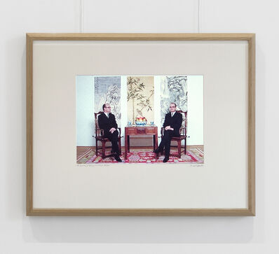 Ger van Elk, 'The Symmetry of Diplomacy in a Chinese Fashion', 2005
