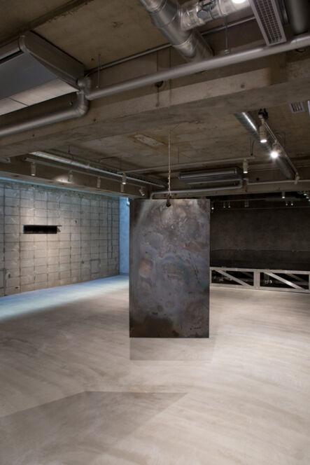 Noriyuki Haraguchi 原口 典之, 'Hanging Iron Plate / Vertical', 2020