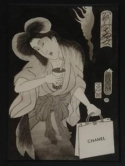Horihiro Mitomo, '買い物する女 ', 2019