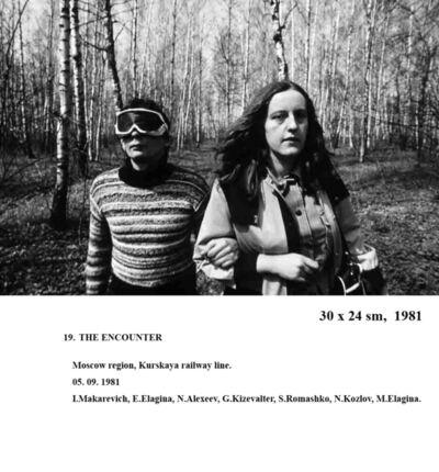 Andrei Monastyrski, 'Time of Action', 1978