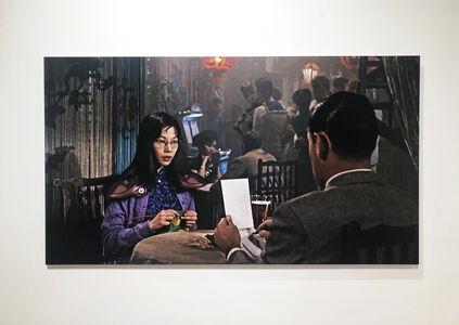 Lau Wai, 'My Name is Gwennie Lee', 2018