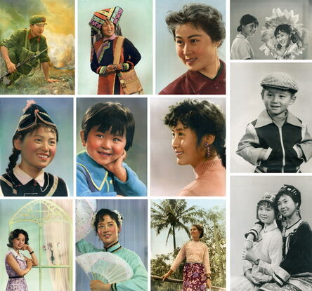 Unknown Artist, 'Chuncheng photo studio in Kunming, Portraits', ca. 1980