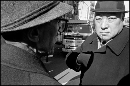 Bruce Gilden, 'Business Man, Kaeda Station, Tokyo, ', 1996