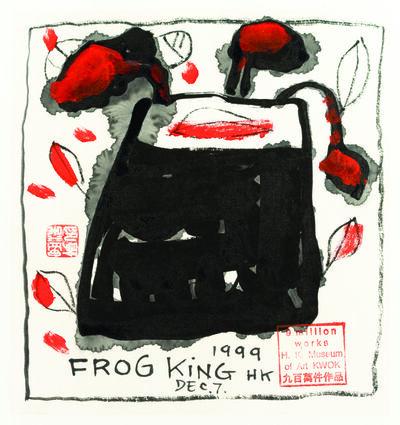 Frog King 蛙王, 'Still Life', 1999