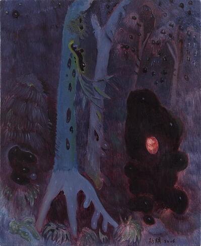 Shi Xinji, 'Trees and Stones of East Mountain', 2016
