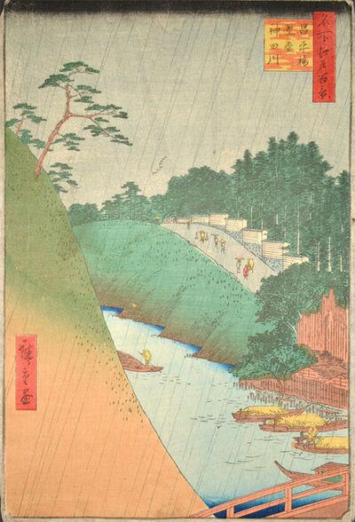 Utagawa Hiroshige (Andō Hiroshige), 'Seido and Kanda River from Shohei Bridge', 1857