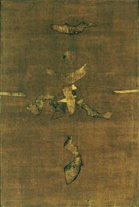 V. S. Gaitonde, 'Untitled', 1995