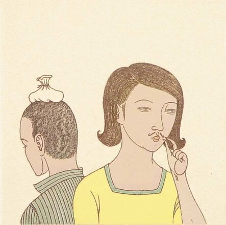 Wilson Shieh, 'The Lovers', 2005