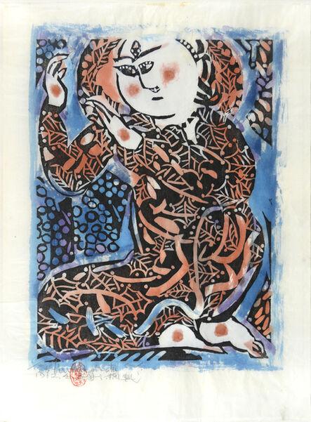 Shiko Munakata, 'Our Benefactor in the Mountains', 1962