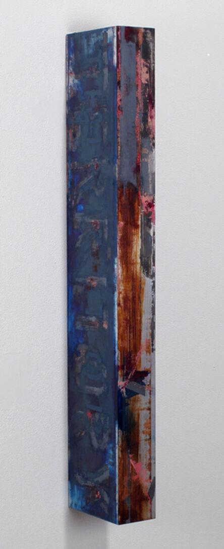 Brian Dupont, 'Deleuze', 2013