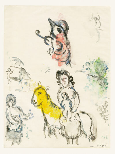 Marc Chagall, 'Le coq violoniste', 1974