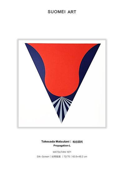 Takesada Matsutani, 'Propagation-L 传播-L', 1971