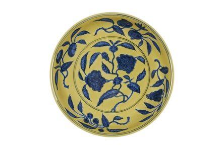 'Dish', 1506