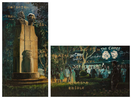 Li Qing 李青 (b. 1981), 'Poets, party and me', 2013