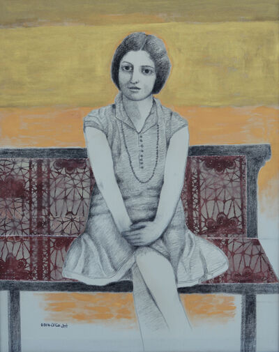 Nabil Anani, 'Andolina Hawwa – Miss Palestine, Akka (1941)', 2014