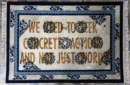 """Loredana Longo, 'CARPET#15 """"We need to seek concrete action and not just words""""', 2015"""