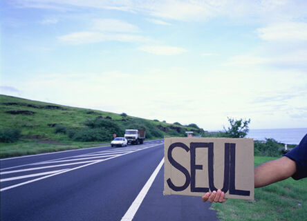 Thierry Fontaine, 'Seul', 1996