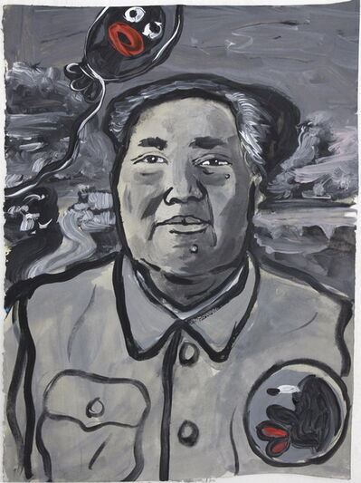 Jeffrey Spencer Hargrave, 'Chairman Mao with Aunt Jemmima', 2016