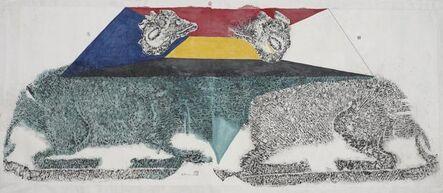 Mao Yu, 'The Reposed Sheep 2', 2014