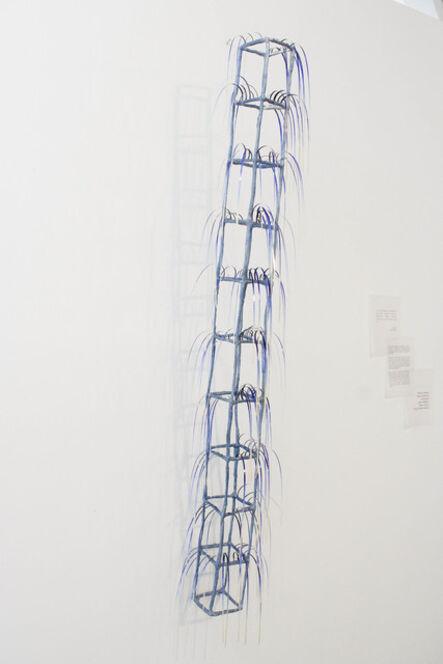Rifqi Amirul Rosli, 'Blue Palm Leaning Tower', 2020