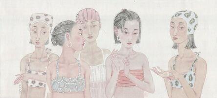 Shewei Yang, 'Gathering No.1', 2020