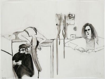 Ofri Cnaani, 'Ego search', 2005