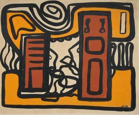 Amelia Peláez, 'Untitled', 1958