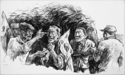 Kang Yobae, 'Plunder', 1991