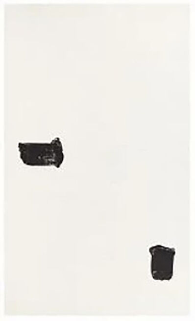Lee Ufan, 'In Milano 1', 1992