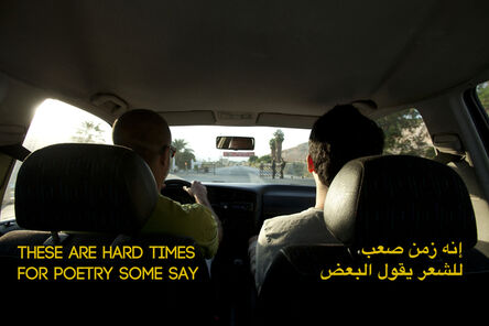 Basel Abbas and Ruanne Abou-Rahme, 'The Incidental Insurgents: The Part about the Bandits', 2012
