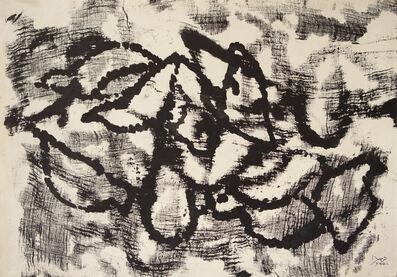 Anwar Jalal Shemza, 'Pigeons', 1957