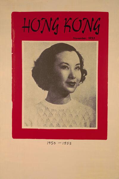 David Diao, 'Li Lihua (Neighbor 1950-1955)', 2016