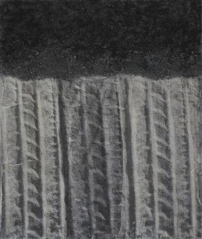 Frederick Fulmer, 'Terrain', 2017