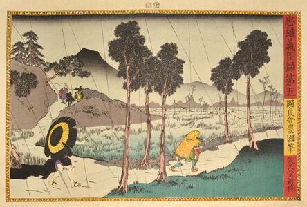 Utagawa Kunisada, 'Act.  V', ca. 1850