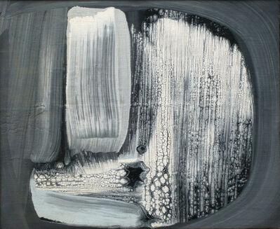 Hamed Abdalla, 'La! No!', 1978