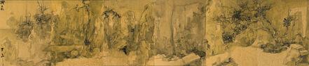 Zheng Li, 'Lion Grove Garden (Shizi lin)', 2014