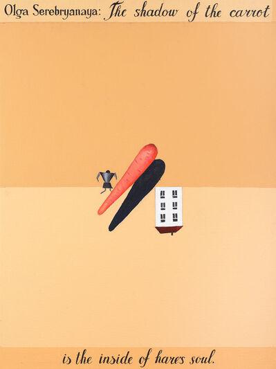 Viktor Pivovarov, 'The Shadow of the Carrot', 2011