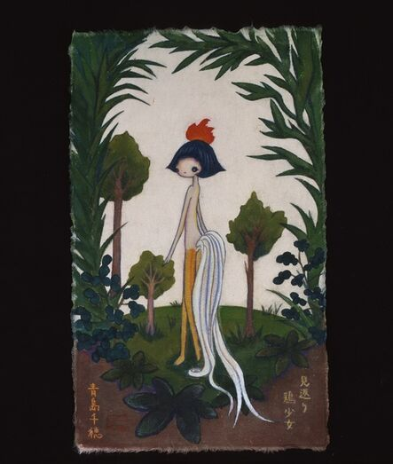 Chiho Aoshima, 'A Chicken Girl Looking Over Her Shoulder', 2009