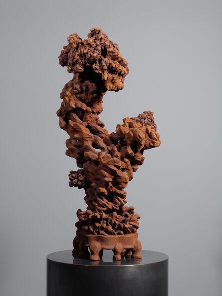 Hugo Wilson, 'Grotti II', 2016