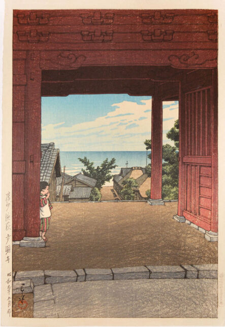 Kawase Hasui, 'Tamon Temple at Hamahagi in Boshu', 1934