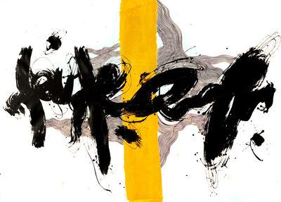 Golnaz Fathi, 'Untitled (19)', 2012