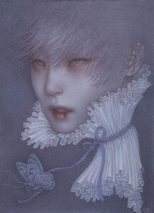 Atsuko Goto, 'Pain', 2021