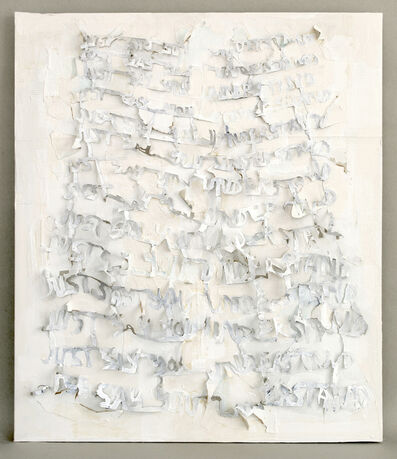 Annabel Daou, 'just say you understand', 2017