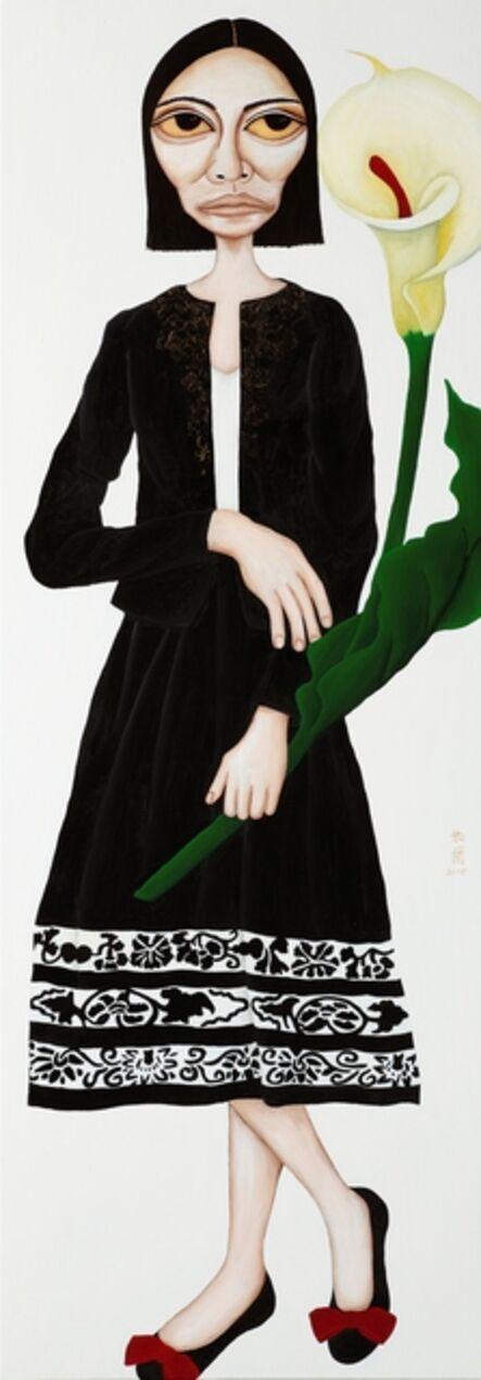 Liu Yi-Lan 柳依蘭, 'One Posture of a Stance'