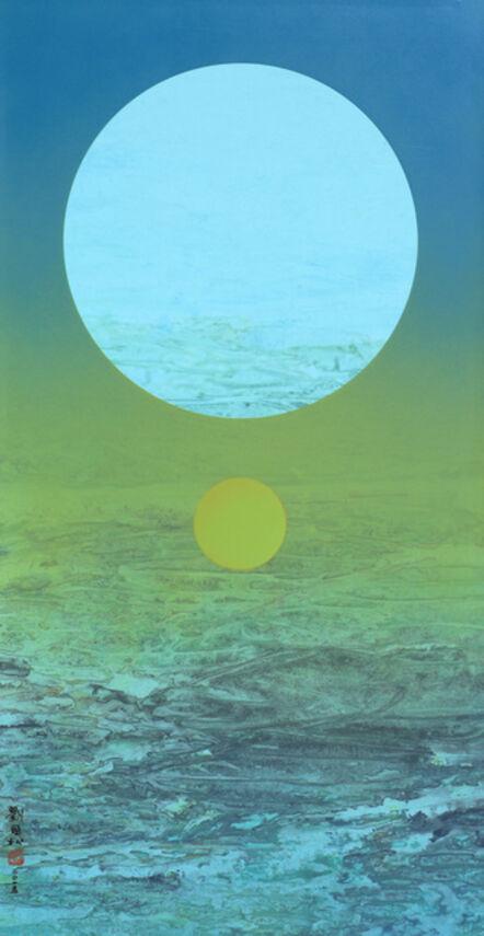 Liu Kuo-sung 刘国松, 'Moon's Metamorphosis 229', 2015