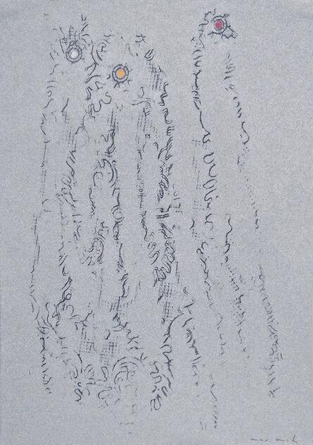 Max Ernst, 'Les chiens ont soif (Jacques Prévert)', 1964